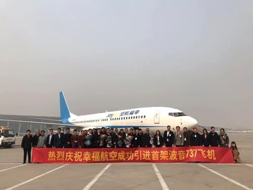 aircraft leasing aviaam leasing boeing 737