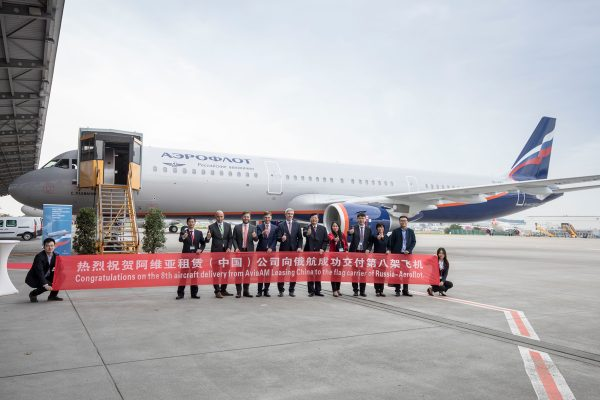 HNCA-and-AviaAM-Financial-Leasing-China-aircraft-delivery-project-06