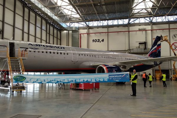 aviaam-leasing-airbus-a321-delivered-to-aeroflot