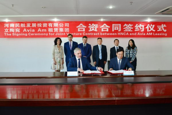 partnership-with-henan-civil-aviation-development08